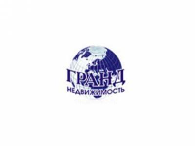 Агентство недвижимости Гранд Недвижимость Фрязино