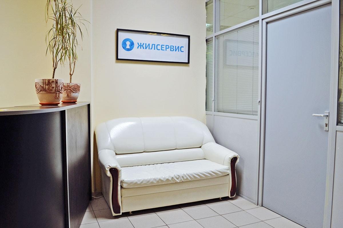Агентство недвижимости Жилсервис в Щелково - фото офиса