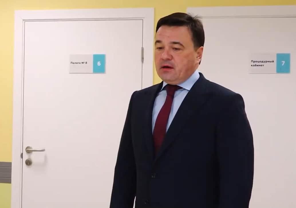 Андрей Воробьев посетил Щелково
