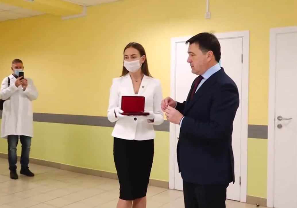 Воробьев в Щелково наградил врачей