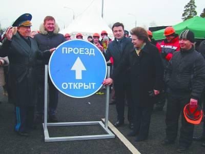 Вторая очередь Чкаловского путепровода введена в эксплуатацию