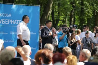 С рабочей поездкой Щелковский район посетил Губернатор Московской области Андрей Воробьёв.