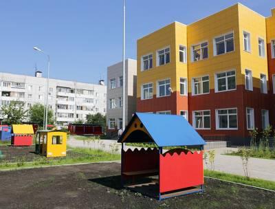 Детский сад на 240 мест открыли в деревне Медвежьи Озера Щелковского района