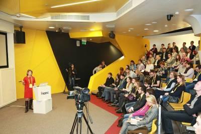 """Мы приняли участие во второй конференции """"Современный маркетинг в недвижимости: итоги 2016 года"""""""