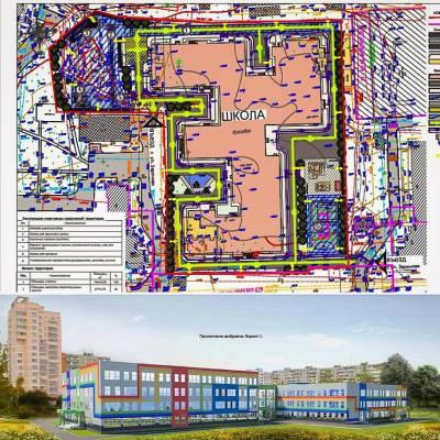 Завершаются работы по привязке проекта школы на 1100 мест к земельному участку в микрорайоне Солнечный.