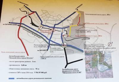 К строительству автомобильного моста через Клязьму планируется приступить уже летом