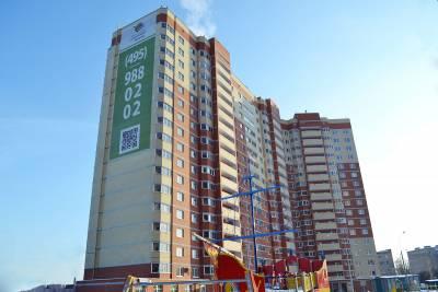 3-х комнатная квартира в Щёлково, Жк Солнечная долина 64 корпус 2